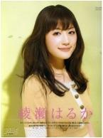 常見英文錯誤:She is a Japanese. (國籍的英文說法)
